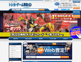 cardclub.co.jp screenshot