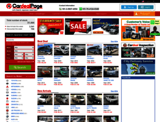 cardealpage.com screenshot