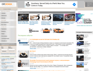 cardesign.ru screenshot