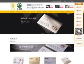 cardexpert.cn screenshot