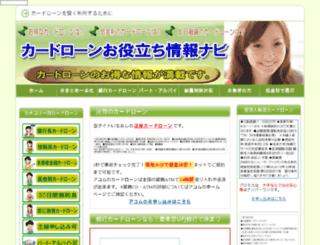 cardloan.info screenshot