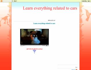 cardraev.blogspot.com screenshot