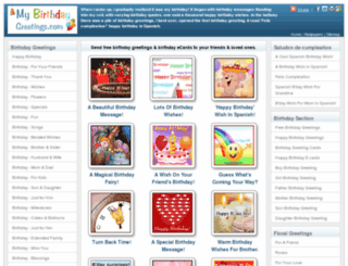 cards.mybirthdaygreetings.com screenshot