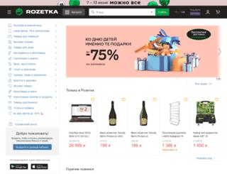 cardtocard.rozetka.com.ua screenshot