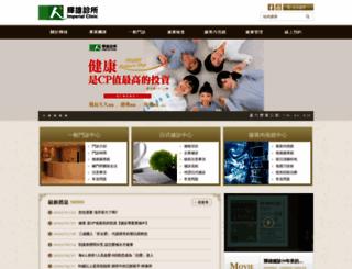 care-u.com.tw screenshot
