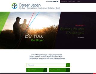 career.bayer.jp screenshot