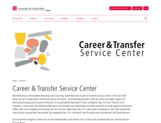careercenter.udk-berlin.de screenshot