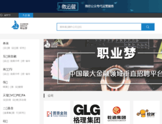 careerdream.org screenshot