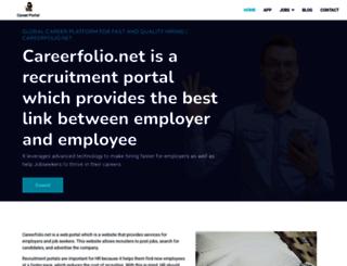 careerfolio.net screenshot
