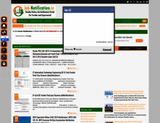 careernotifications.blogspot.com screenshot