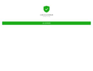careerph.com screenshot