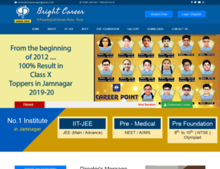careerpointjamnagar.com screenshot