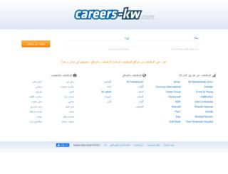 careers-kw.com screenshot