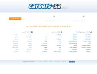 careers-sa.com screenshot