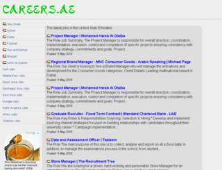 careers.ae screenshot