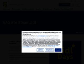 careers.lidl.com.cy screenshot