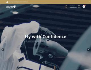 careers.omanair.com screenshot