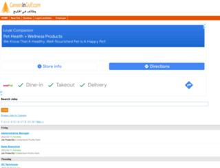 careersingulf.com screenshot