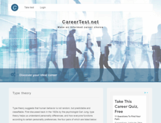 careertest.net screenshot
