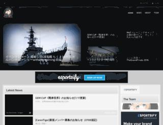 carentiger.esportsify.com screenshot
