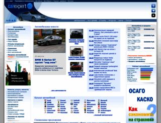 carexpert.ru screenshot