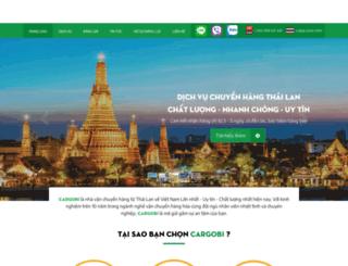 cargobi.com screenshot