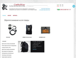 carhealth.ru screenshot