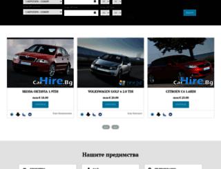 carhire-bg.com screenshot