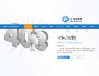 caricaturasdigitais.com screenshot