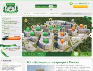 caricyno.ndv.ru screenshot
