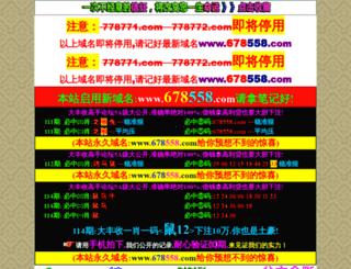 carilagumu.com screenshot