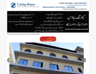 caringhouse.com.pk screenshot