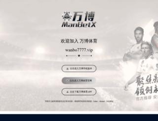 cariyuk.com screenshot