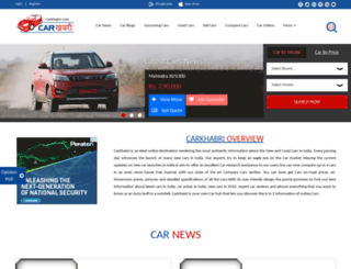 carkhabri.com screenshot