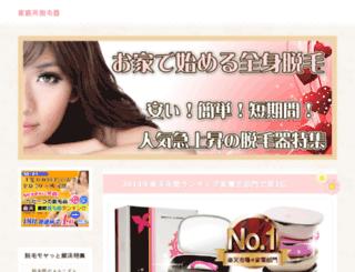 carmodyinfodesign.com screenshot