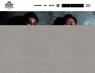 carnel.net screenshot