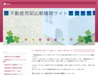 carnetatlantique.com screenshot
