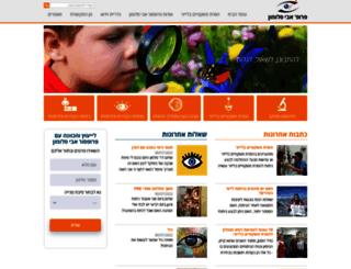 carnit.co.il screenshot