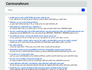 carnivoraforum.com screenshot