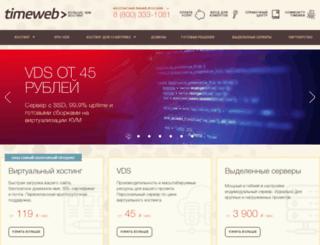 carol.timeweb.ru screenshot