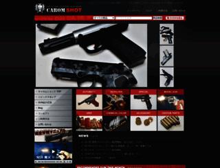 caromshot.com screenshot