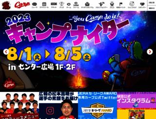 carp.co.jp screenshot
