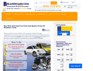 carparts.breakeryard.com screenshot