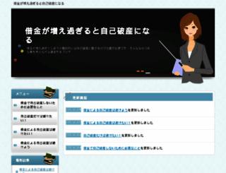 carpentersc.com screenshot