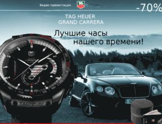 carrera7.best-gooods.ru screenshot