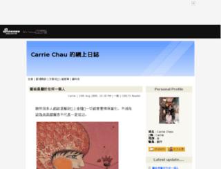 carrie.mysinablog.com screenshot