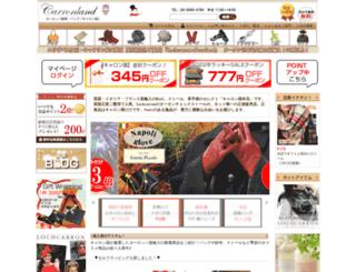 carron.jp screenshot