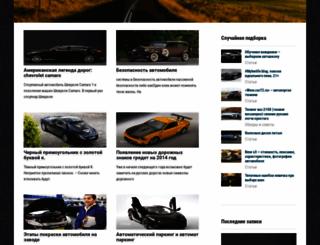cars-area.ru screenshot