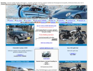 cars.glo-con.com screenshot
