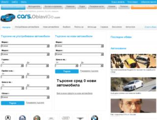 cars.obiavigo.com screenshot